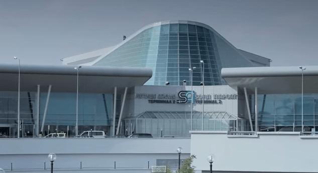 Terminal 2 Vrazhdebna Airport