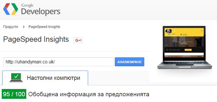 insights-uhandyman.co.uk