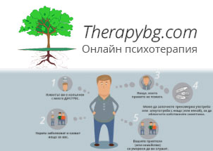 therapybg