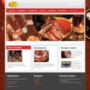 Elko Mes Ltd.