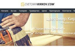 kirkov-h-min