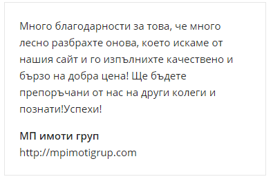 mpimoti