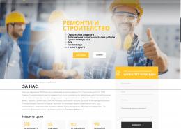 Бизнес уеб сайт - Дикдома строителни услуги