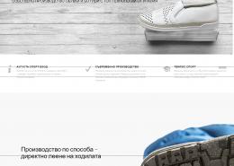 Бизнес уеб сайт за фирма Аугуста Спорт / Темпос Спорт