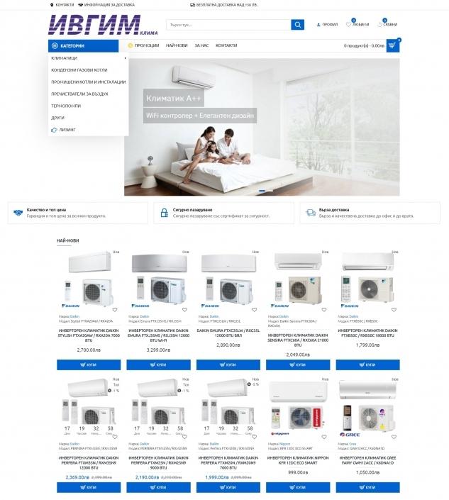 Ivgim - корпоративен уеб сайт фирма за отопление и климатизация