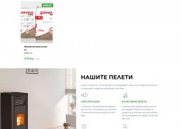 Biopeleti.bg - сайт за продажба на пелети за камини и котли