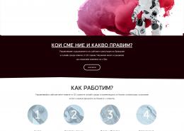 Univermag - digital agency