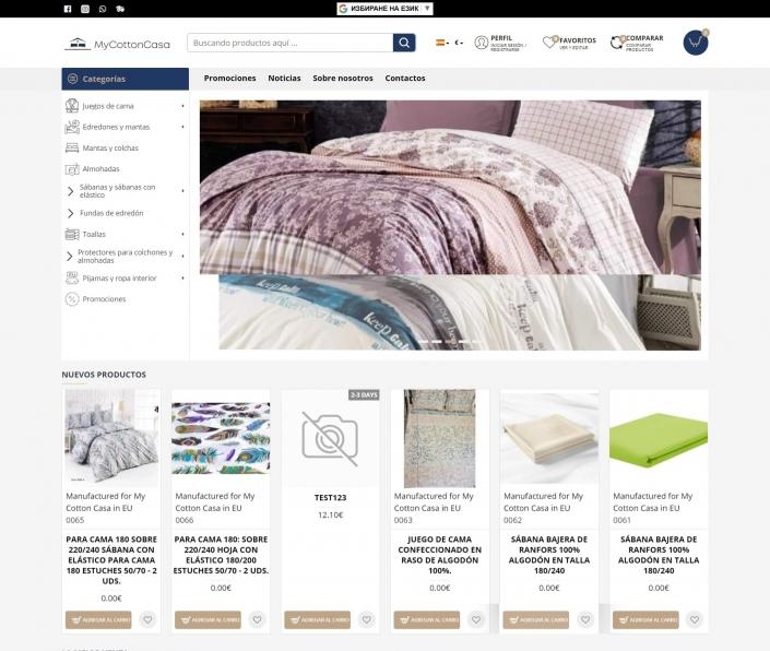 mycottoncasa - Онлайн портал за производител на текстил и спални комплекти