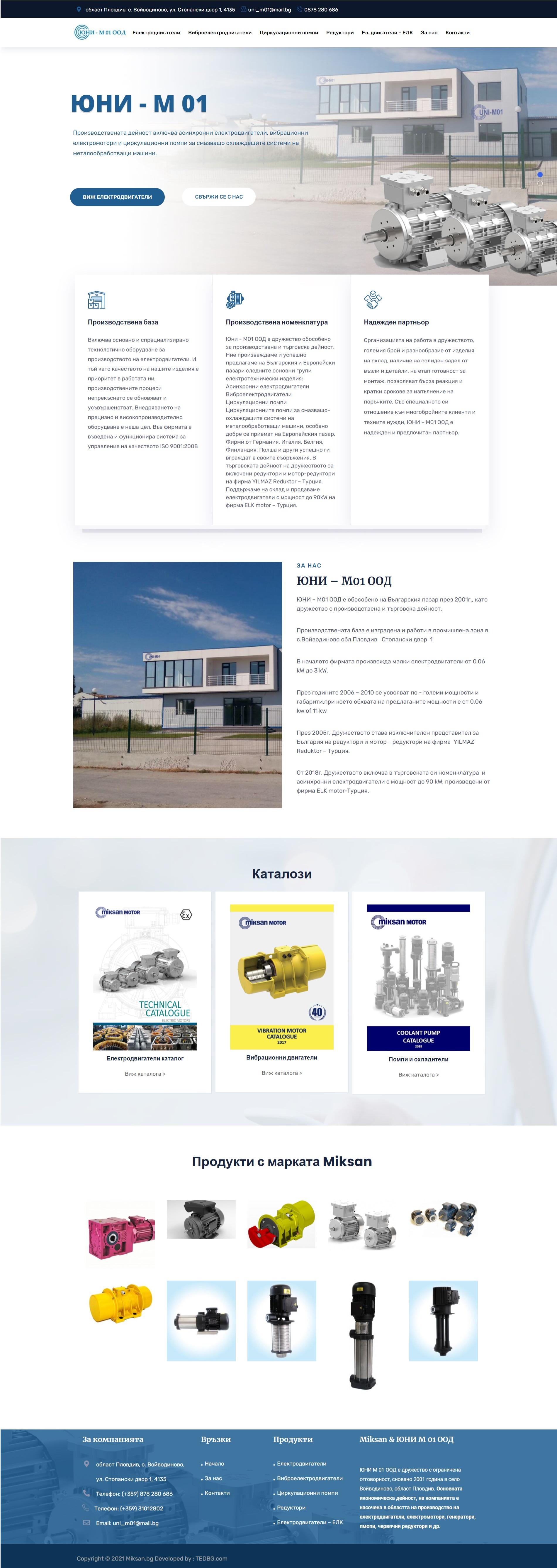 Miksan motor - Юни М - Корпоративен сайт